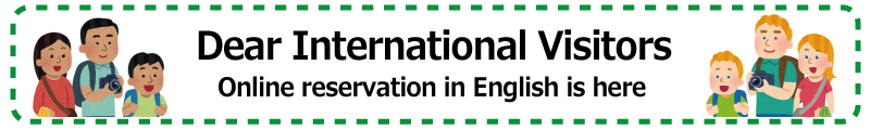 Online reservation in English